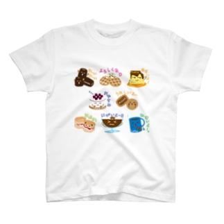 スイーツタイム2-sweets time-スイーツタイム- T-shirts
