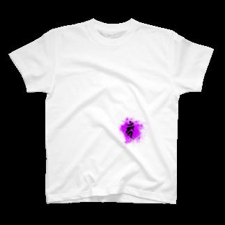 アニクラデザイン by Sub Mix Recordsの干支BONZI「カーン/酉(とり)」 T-shirts