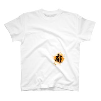 干支BONZI「キリーク/戌・亥(いぬ・いのしし)」 T-shirts