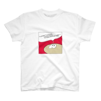 suzuchandaoの地中人のいいこと T-shirts