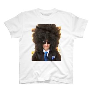 フリ素アフロ T-shirts