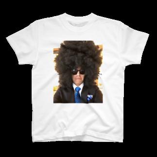 Ikedatakeoのフリ素アフロ T-shirts