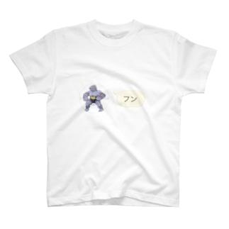 まるやま T-shirts