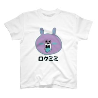 空腹ウサギT T-shirts