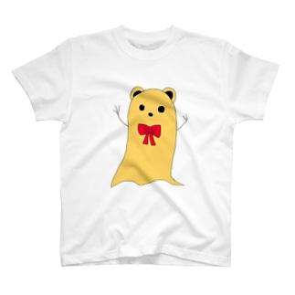くまおばけ T-shirts