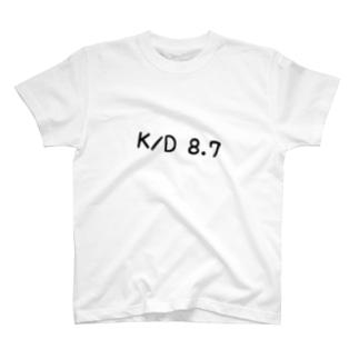 キルレ8.7ある人用 T-shirts