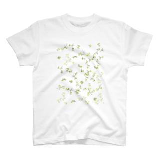 グリーンヒドラの群れ・白 T-shirts