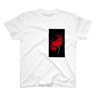 彼岸 T-shirts