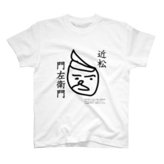 近松門左衛門 T-shirts