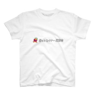 反省会Tシャツ  T-shirts