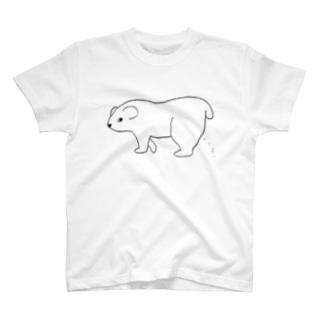 Ursus tsukasanus T-shirts