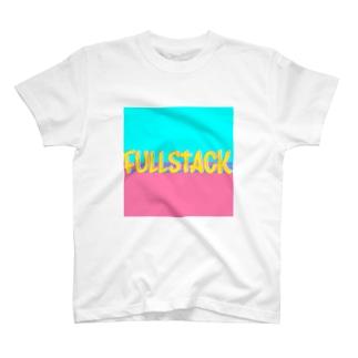 フルスタック T-shirts