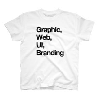 【黒】Graphic, Web, UI, Branding T-shirts