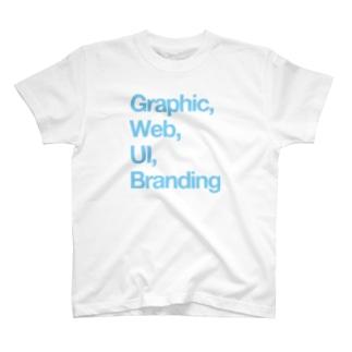 【水色】Graphic, Web, UI, Branding T-shirts
