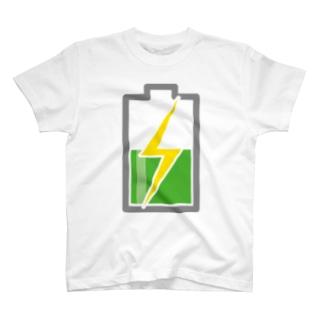 充電中 T-shirts