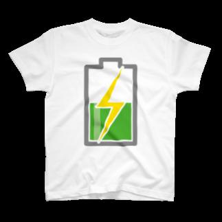 フォーヴァの充電中 T-shirts