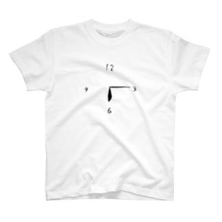 じかんは大切 T-shirts