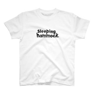 スリーピングハンモッカー T-shirts
