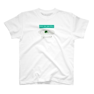 Give me parsley【white】 T-shirts