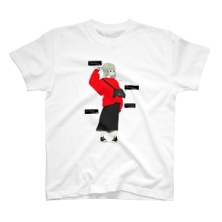 A4girl T-shirts