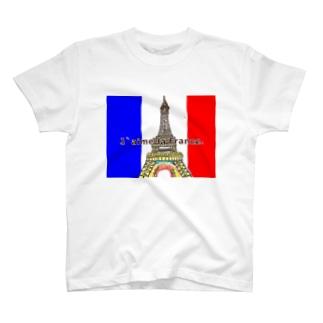 J`aime la France. T-shirts