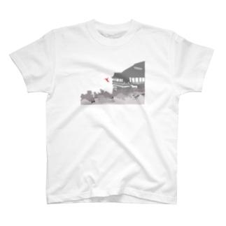 清水の舞台から飛び降りる 2018 T-shirts