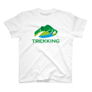 トレッキング  T-shirts