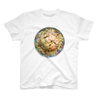 世界一うまいエビチャーハン T-shirts