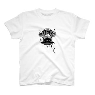 宇宙にきらめく宇宙人★未確認飛行物体★UFO★‐ブラック T-shirts