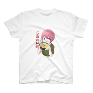 らあめん部 T-shirts