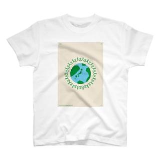 10/6 国際協力の日 T-shirts