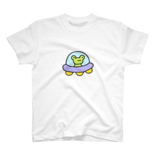 わがはいはかえるである T-shirts