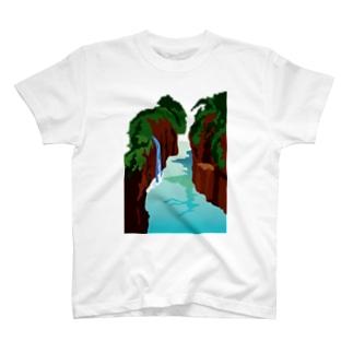 高千穂峡! T-shirts