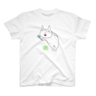 ぐるぐるおすしの日頃の感謝を花で伝えるうさぎ T-shirts