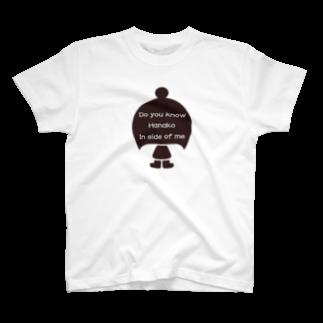 ZooBeeFooのHanako-logo T-shirts