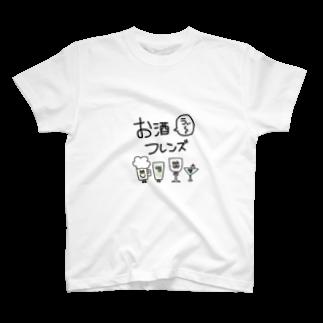 閉店ガラガラ百貨店のお酒フレンズ T-shirts