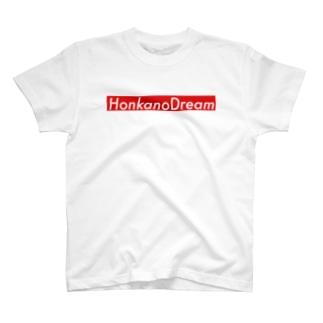 ほんかのどりーむ T-shirts