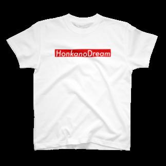 riomekoのほんかのどりーむ T-shirts