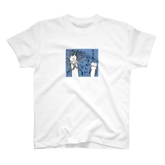 にひきのねこ(とてもいそがしいです) T-shirts