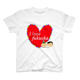i love fukuoka T-shirts