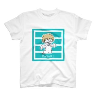 twotwotwo(クリエーターユニット)のまなびくん(エメラルドグリーン:ボーダー) T-shirts