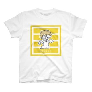 まなびくん(マスタードイエロー:ボーダー) T-shirts
