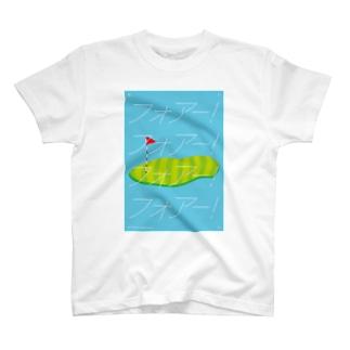 5/24 ゴルフ場記念日 T-shirts