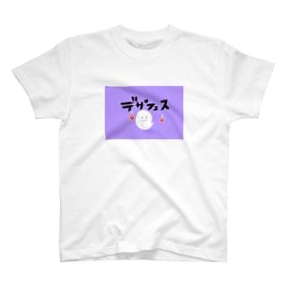 デザフェスPEIPEI T-shirts