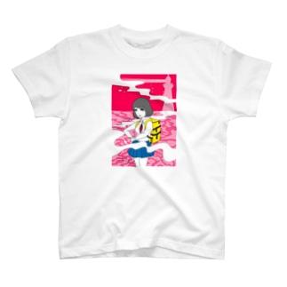 夕焼と女の子 T-shirts