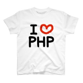 I love PHP T-shirts