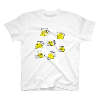 ぼへぼへのエンジニアのつぶやき Tシャツ