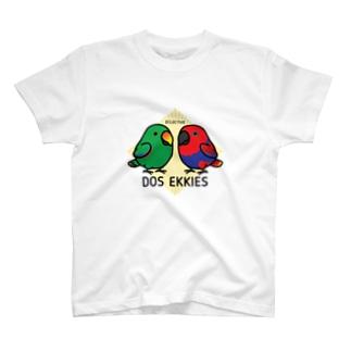 Chubby Bird オオハナインコ ペア (黒の生地は黒の文字が見えづらい為、選択しないようお願いします。) T-shirts