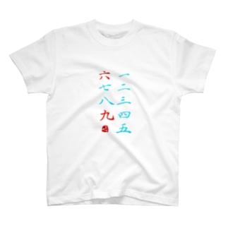 ロック T-shirts