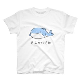 ジンベイザメのジンちゃんTシャツ T-shirts